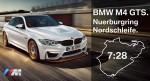 BMW-M4-GTS_1