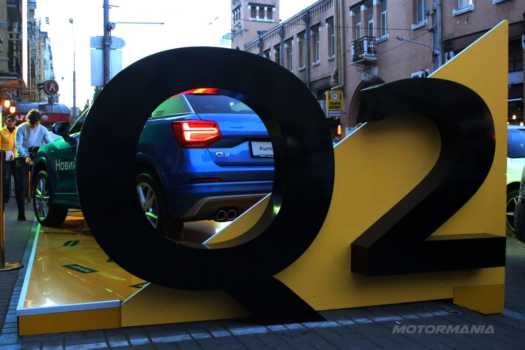 Презентация Audi Q2 в Украине