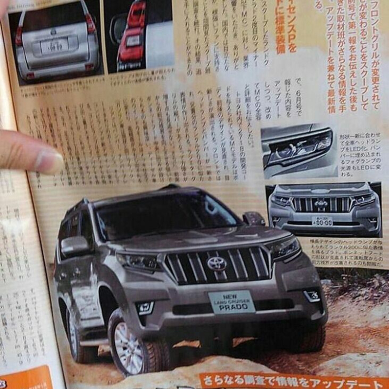 Land Cruiser Prado (2)