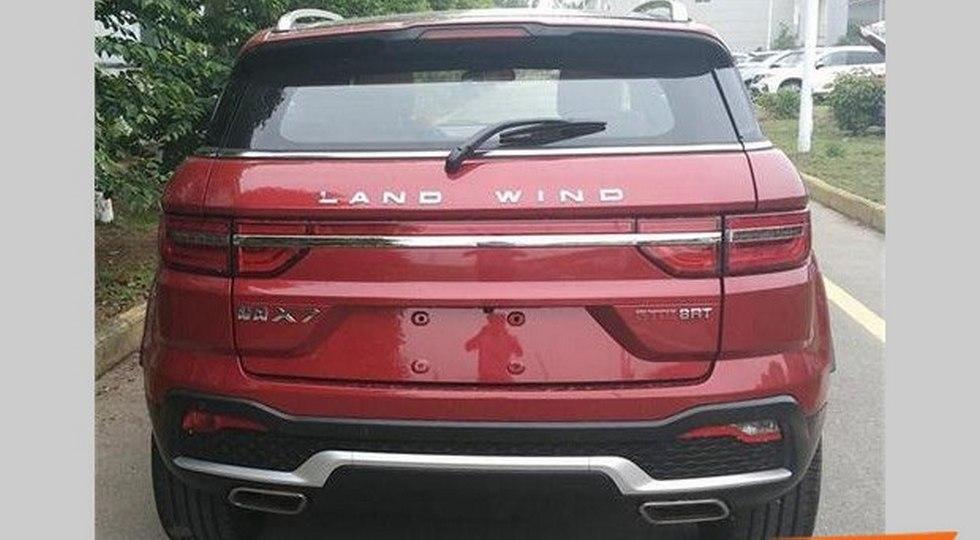 landwind-1